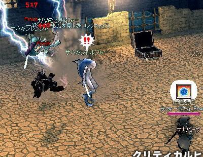 mabinogi_2009_02_12_032.jpg