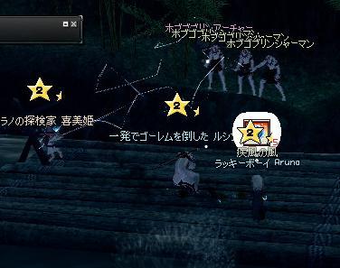 mabinogi_2009_02_12_037.jpg
