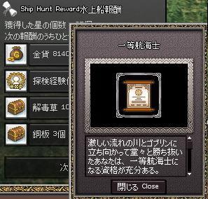 mabinogi_2009_02_12_040.jpg