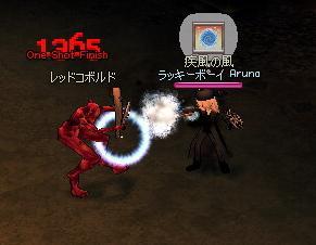 mabinogi_2009_02_12_047.jpg