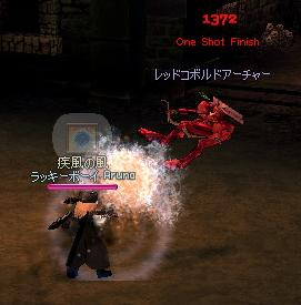 mabinogi_2009_02_12_056.jpg