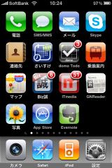 iphone_p1