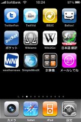 iphone_p2