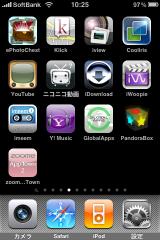 iphone_p4