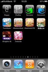 iphone_p7