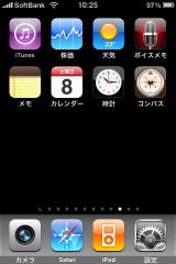 iphone_p9