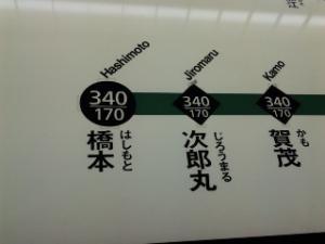 20090117100054