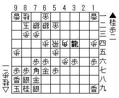 090712inaba.jpg