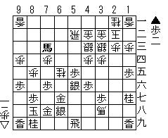 090712inaba2.jpg