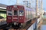 DSC_7637-2011-8-29.jpg