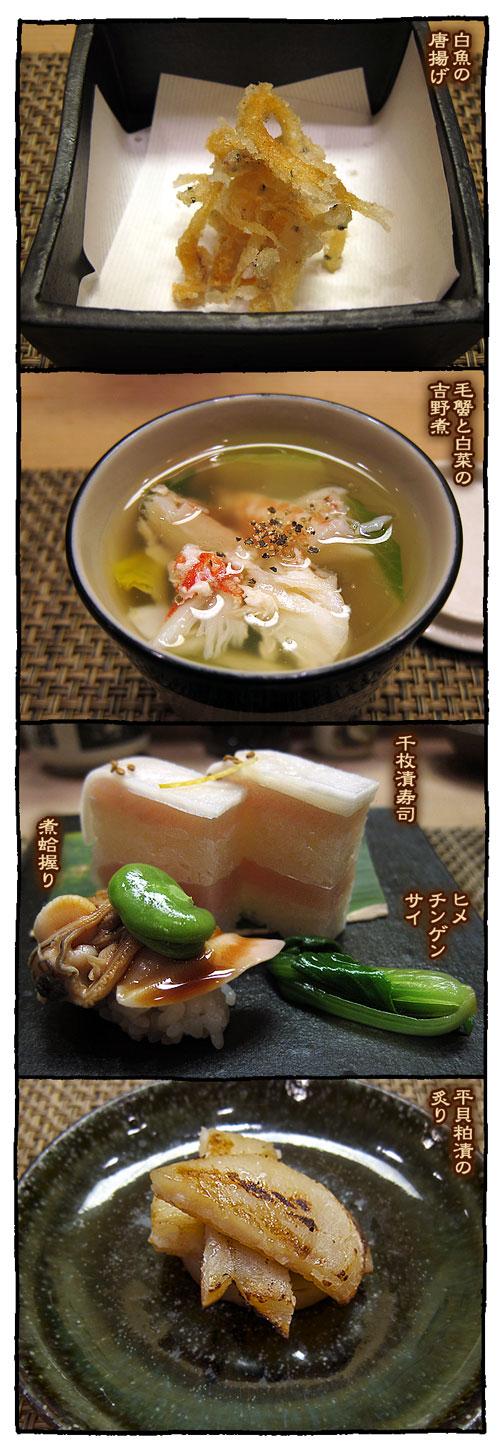 akabanemiyako2.jpg