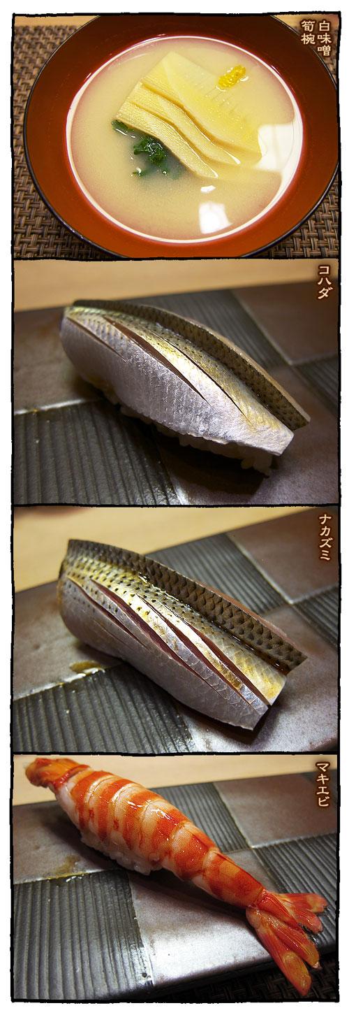 akabanemiyako3.jpg