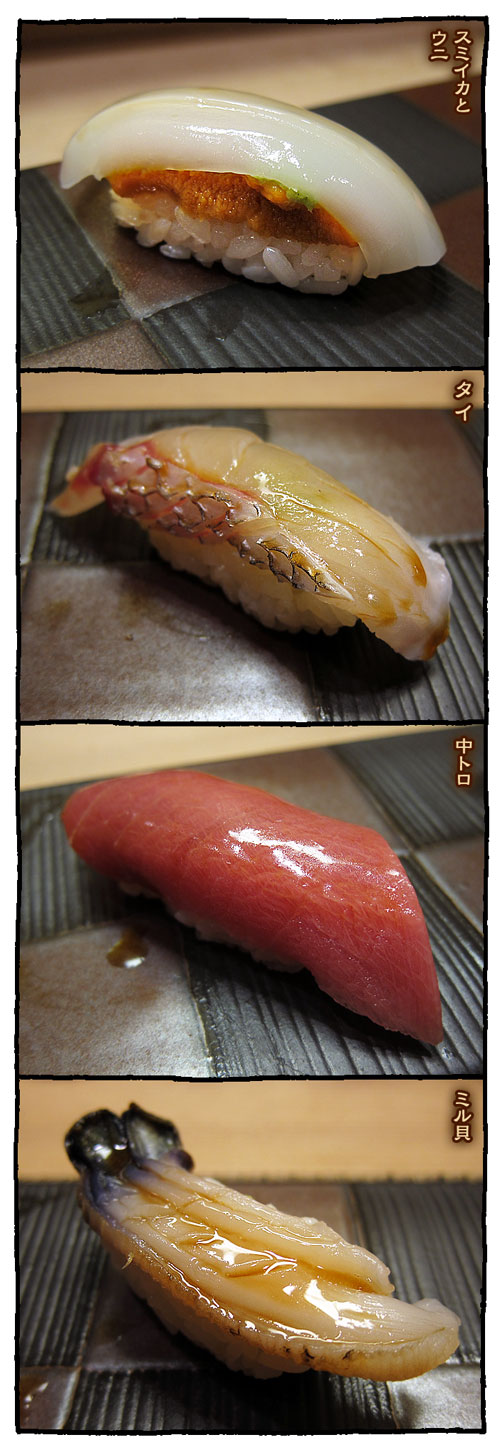 akabanemiyako4.jpg