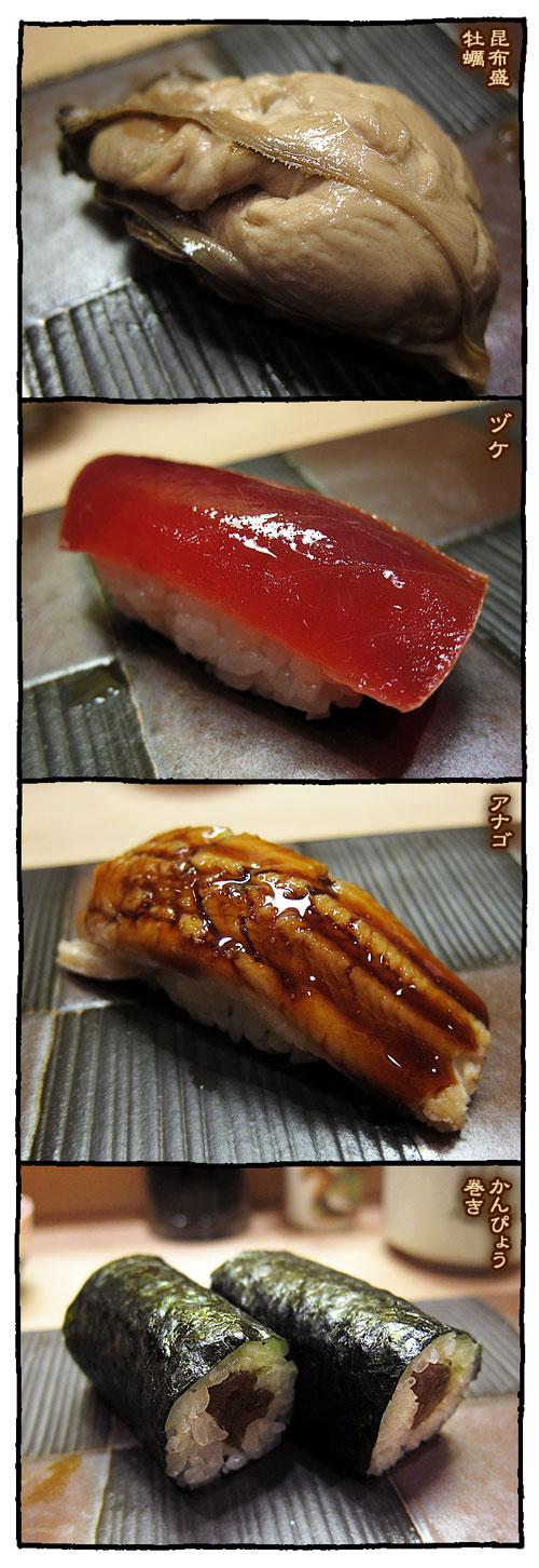 akabanemiyako5.jpg