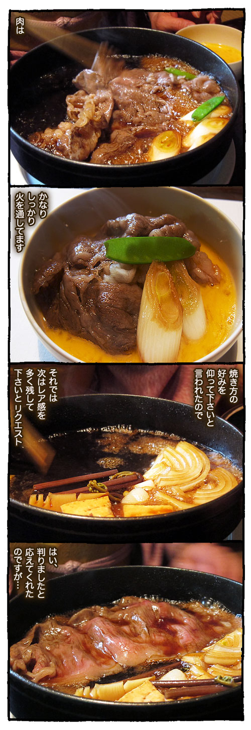 hiyama3.jpg