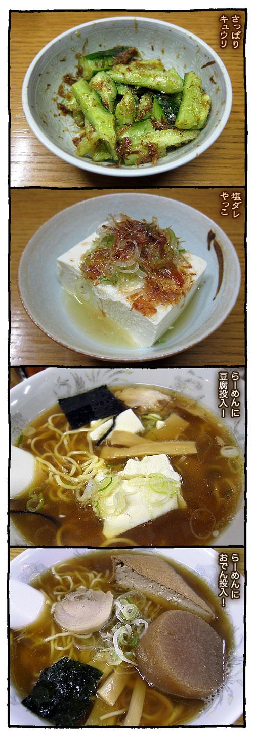 minoyayakko.jpg