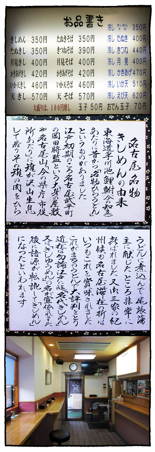 suzukisimen4.jpg