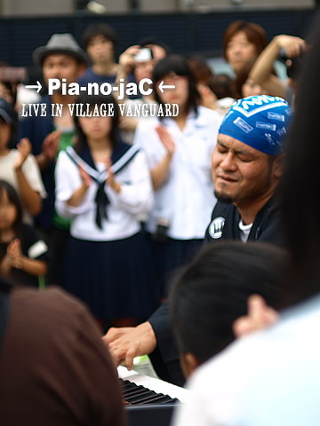 0907pianojac05