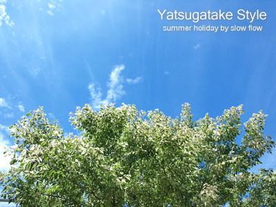 0908yatsugatake12