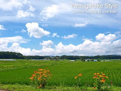 0908yatsugatake14