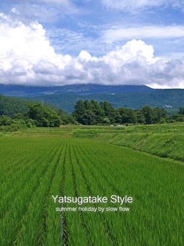0908yatsugatake15