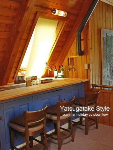 0908yatsugatake17