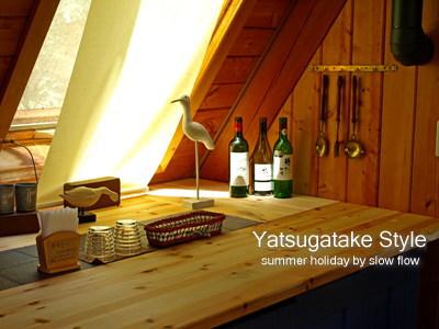 0908yatsugatake18
