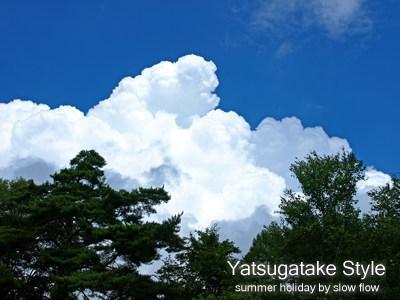 0908yatsugatake16