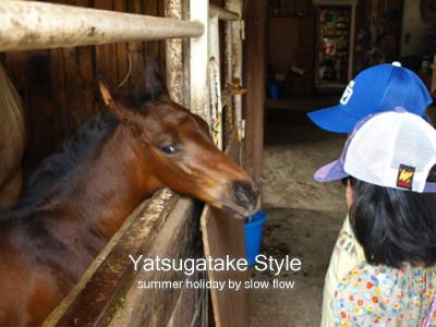 0908yatsugatake24
