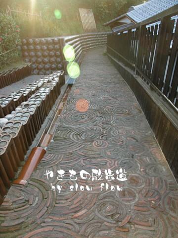 0911yakimonosanpomichi12