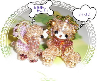 花ブ59-2
