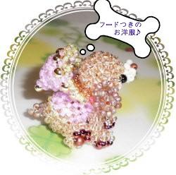 花ブ59-3