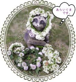 花ブ59-5