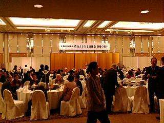 20090116森山先生新年会