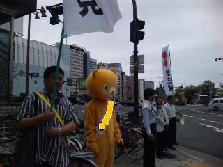 090621サンデー行動2