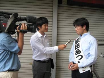 関西テレビインタビュー