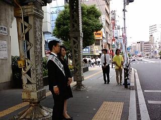 20090901寺田町