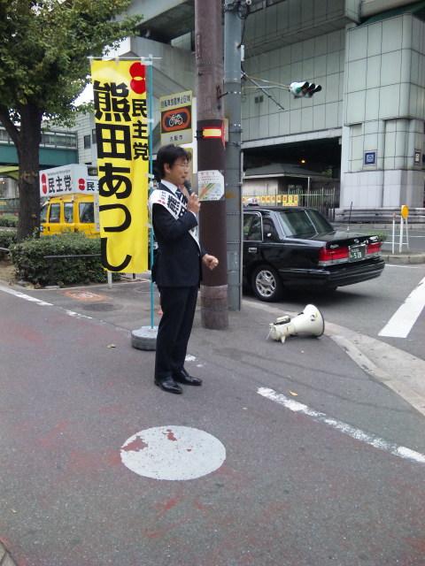 091020九条駅前