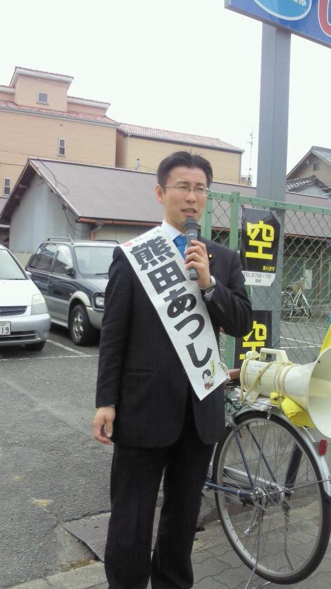 20091025自転車街頭活動