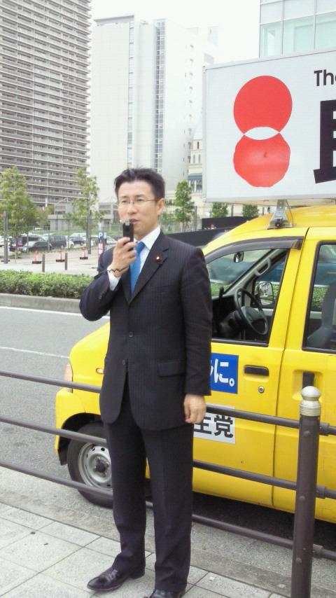 20091025街頭活動