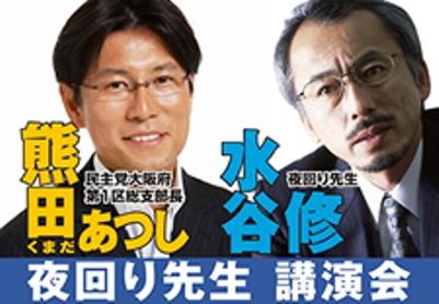 yomawari2.jpg