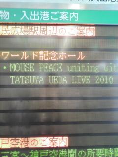 20101005010521.jpg