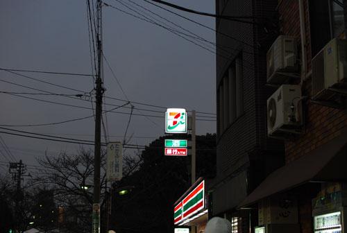 7927.jpg