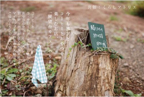 2_20090925074504.jpg