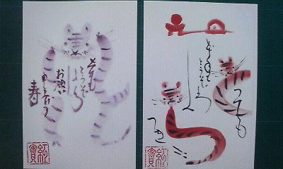20100101002727