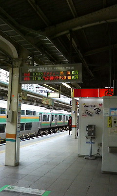 20100113203831