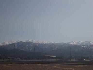 kaiseiyama