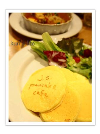 120314(カフェ)j.s.-pancake2