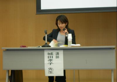 城田弁護士