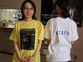 コスモシアター Tシャツ